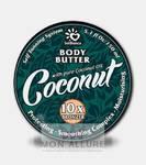 Масло твердое с маслом кокоса и бронзаторами для загара в солярии / Coconut 150 мл