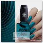 172 лак для ногтей Цвет морской волны 15 мл