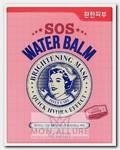 Маска тканевая для лица Увлажняющая и осветляющая / SOS Water Balm Mask Brightening Care 5 шт