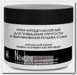 Крем антицеллюлитный для повышения упругости и выравнивания кожи 300 мл