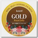 Патчи гидрогелевые с коллоидным золотом и пчелиным маточным молочком для области вокруг глаз 60 шт