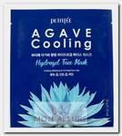 Маска гидрогелевая с охлаждающим эффектом для лица 32 г