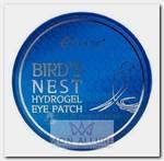 Патчи гидрогелевые с экстрактом ласточкиного гнезда / BIRD'S NEST HYDROGEL EYEPATCH 60 шт