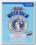 Маска тканевая для лица Увлажняющая / SOS Water Balm Mask Moisure Care 5 шт