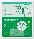 Маска тканевая двухступенчатая для лица Сужение пор / Ampoule Synergy Mask Porecare Plus 5 шт