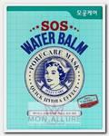 Маска тканевая для лица Увлажняющая и очищающая поры / SOS Water Balm Mask Pore Care 5 шт