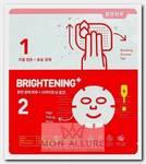 Маска тканевая двухступенчатая для лица Осветляющая / Ampoule Synergy Mask Brightening Plus 5 шт