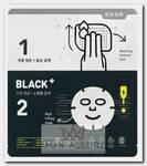 Маска тканевая двухступенчатая для лица Очищающая / Ampoule Synergy Mask Black Plus 5 шт