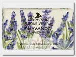 Мыло растительное, лаванда / Lavanda 200 г