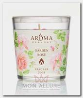 Свеча ароматическая Садовая роза 160 г
