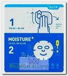 Маска тканевая двухступенчатая для лица Увлажнение / Ampoule Synergy Mask Moisture Plus 5 шт