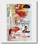 Маска с экстрактами 10 фруктов / Pure Essence 7 шт