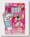 Патчи для ног с ароматом розы / Perorin Detox 6 пар