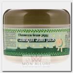Маска-лифтинг желейная с коллагеном для лица / Green Piggy Collagen Jella Pack 100 мл