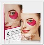 Патчи лифтинговые для глаз / Perfect V lifting premium eye mask 1 пара