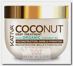 Маска восстанавливающая с органическим кокосовым маслом для поврежденных волос / COCONUT 250 мл