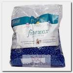 Воск пленочный с экстрактом хлопка, гранулы / FINEWAX 1 кг