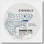Патчи гидрогелевые с экстрактом акульего плавника для области вокруг глаз 60 шт