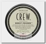 Пудра для объема волос, для мужчин / Boost Powder 10 г