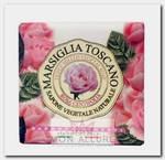 Мыло Роза центифолия / Rosa Centifolia 200 г