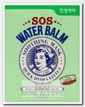 Маска тканевая для лица Увлажняющая и успокаивающая / SOS Water Balm Mask Soothing Care 5 шт