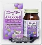 Витаминный комплекс с экстрактом черники, капсулы 120 шт