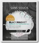 Маска-лифтинг на нетканной основе Черный магнит / BlackMagnet Vliesmaske 1 шт