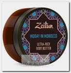 Крем-масло для тела Марокканский полдень, для подтяжки кожи 200 мл